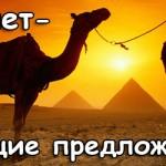 Египет5
